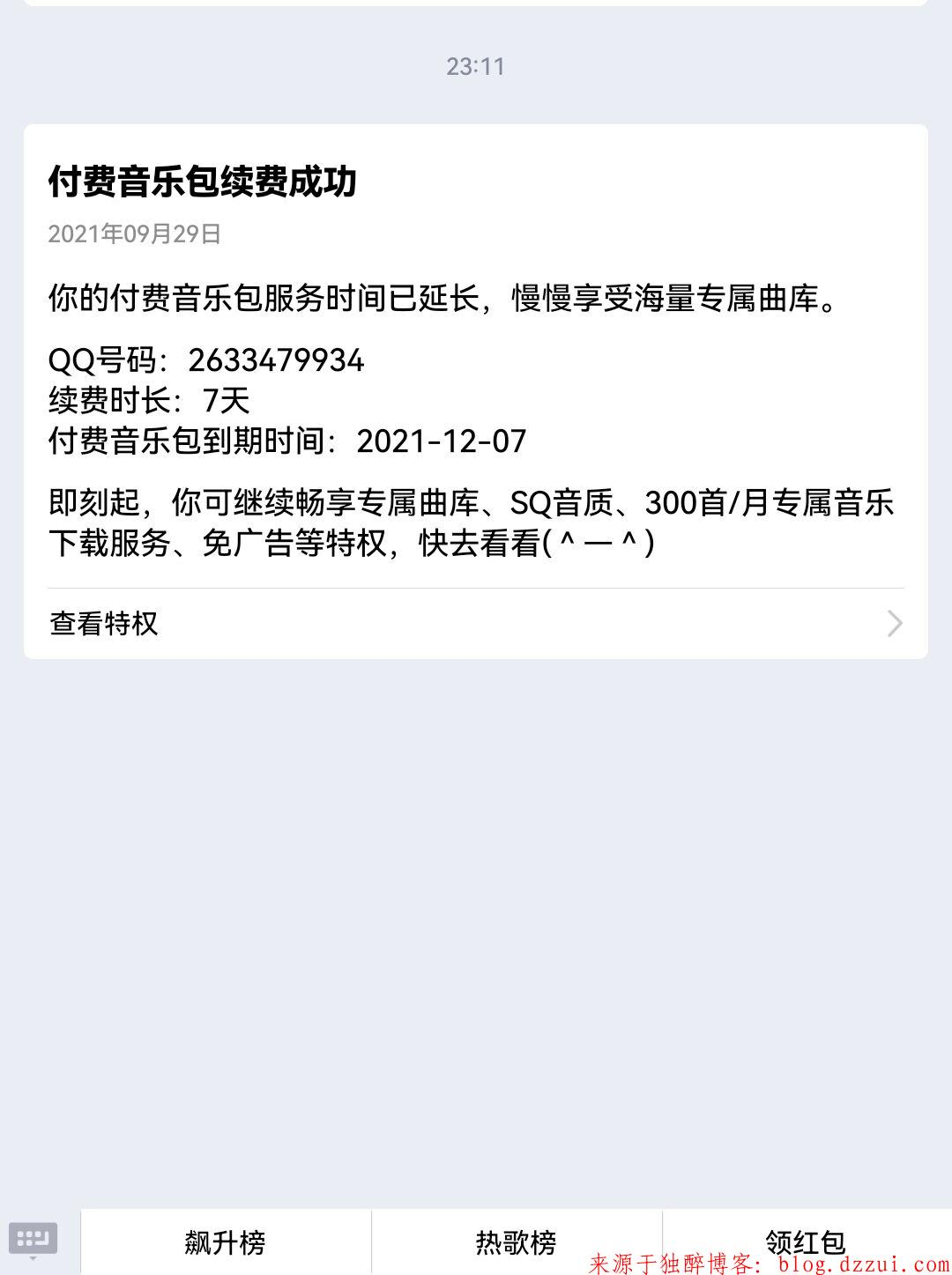 A69642336DD33BD6EC0435A4CA7E451A.jpg